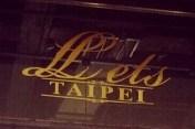 Lets Taipei