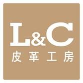 L&C皮革工房