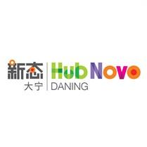 新态Hub Novo