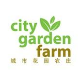 城市花园农庄