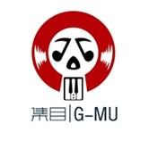 G-MU集目
