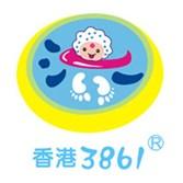 香港3861国际母婴会所