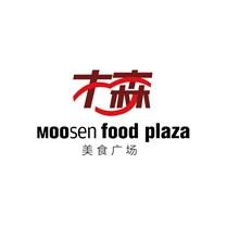 木森美食广场