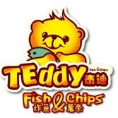 贝尼泰迪的炸鱼&薯条