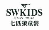 SWKIDS