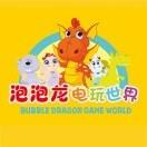 泡泡龙电玩世界