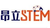 昂立STEM科技体验玩乐学习中心