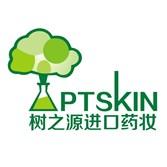 PTSKIN树之源进口药妆