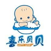 喜乐贝贝婴幼儿水育馆