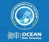 奥申早教游泳教俱乐部