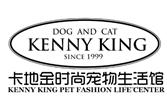 卡地金时尚宠物生活馆