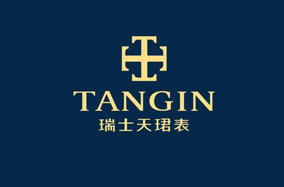 TANGIN