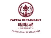 啪啪雅东南亚风情餐厅