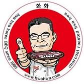 火火韩国料理