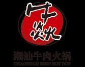 牛焱潮汕牛肉火锅