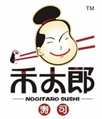 禾太郎寿司