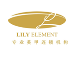 LILY ELEMENT