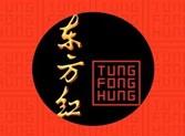 香港东方红