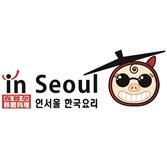 in seoul在首尔韩国料理