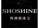 SHOSHINE