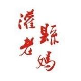 灌县老妈砂锅串串