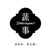 BMS Organics 蔬事