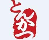 勝吉日式炸猪排