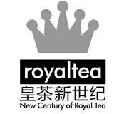 royaltea-皇茶新世纪