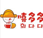 嘻多多韩国拌饭