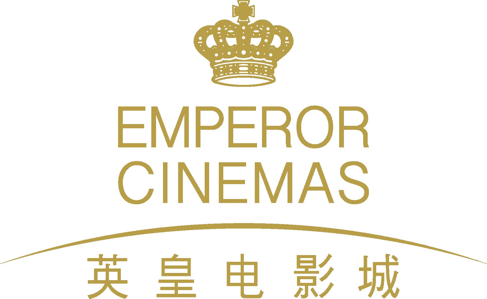 英皇电影城