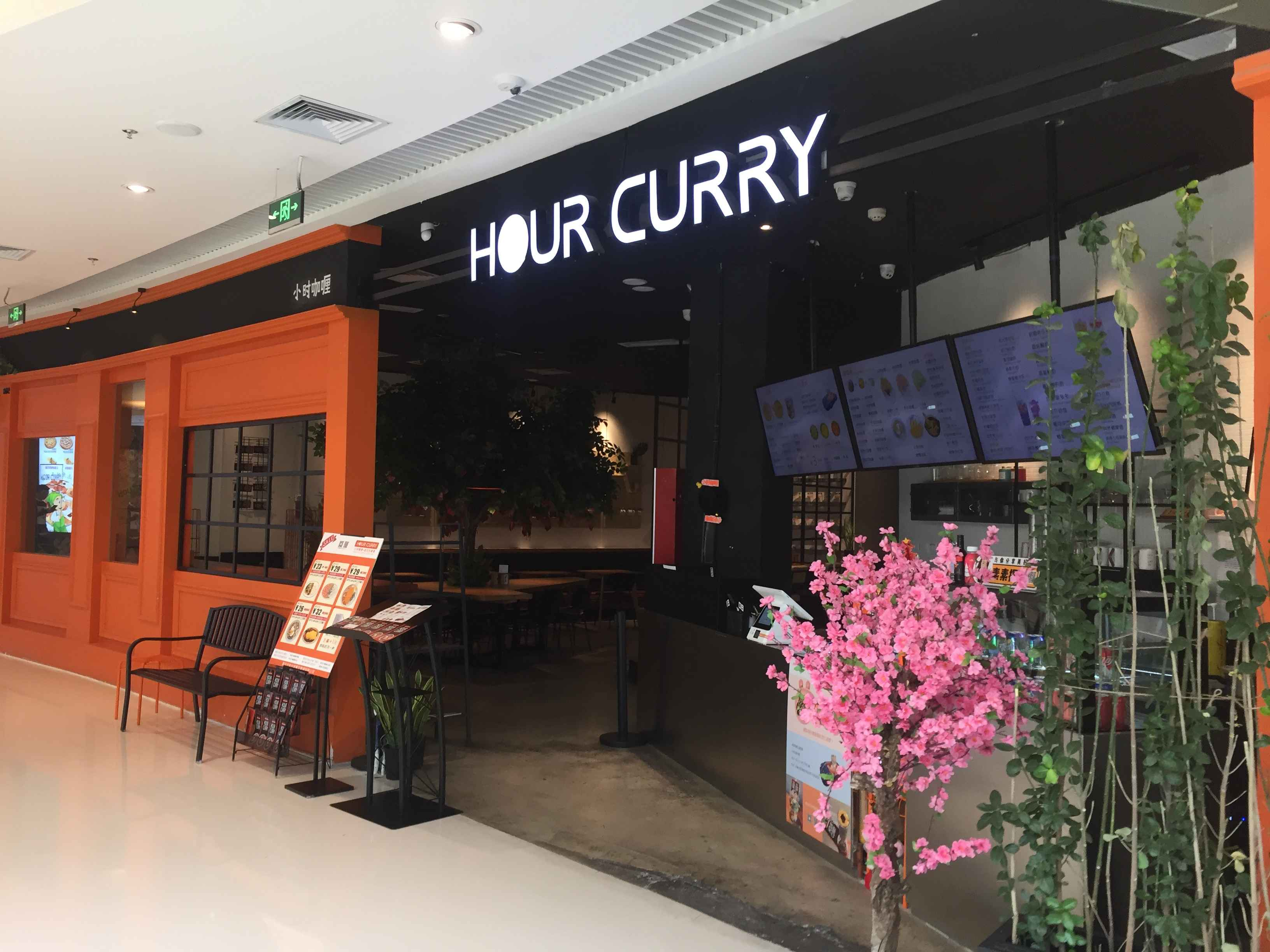 hour curry