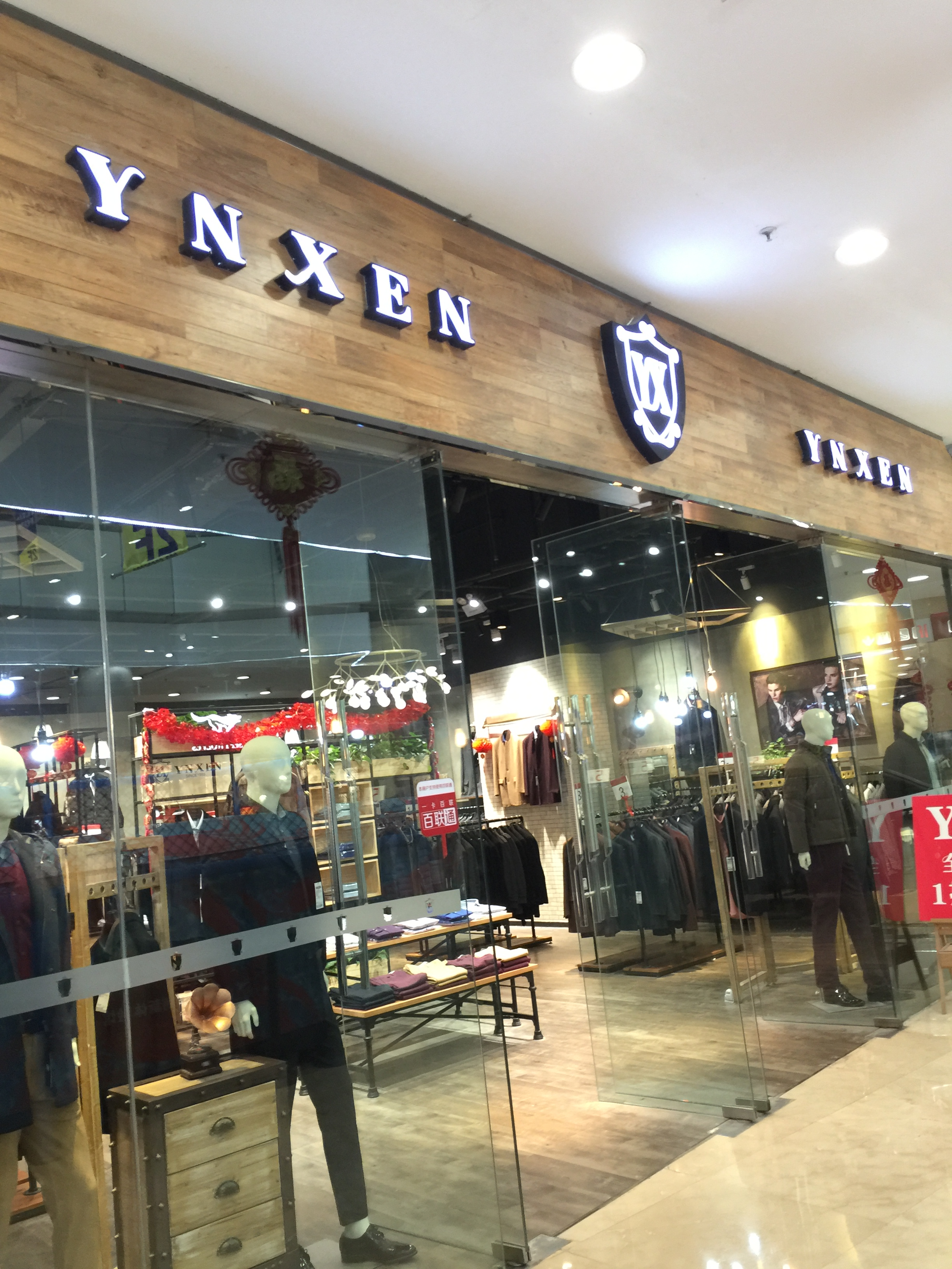 YNXEN
