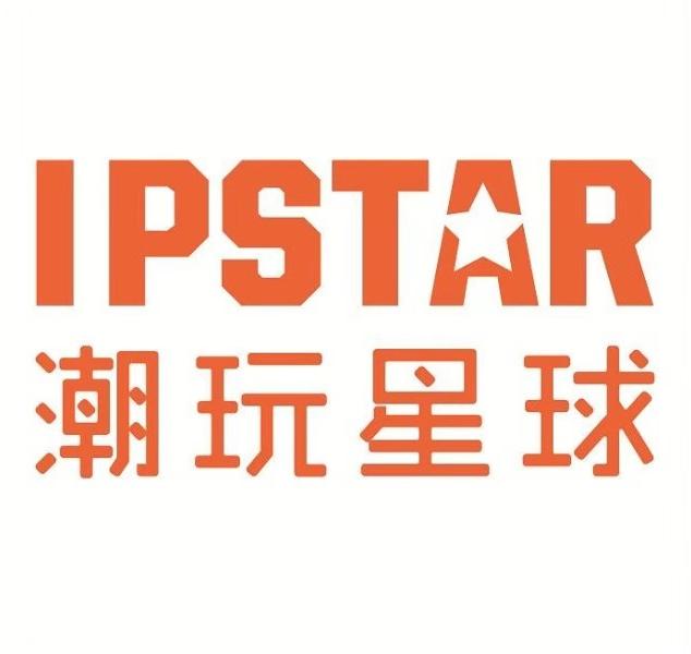 潮玩星球(IPSTAR)