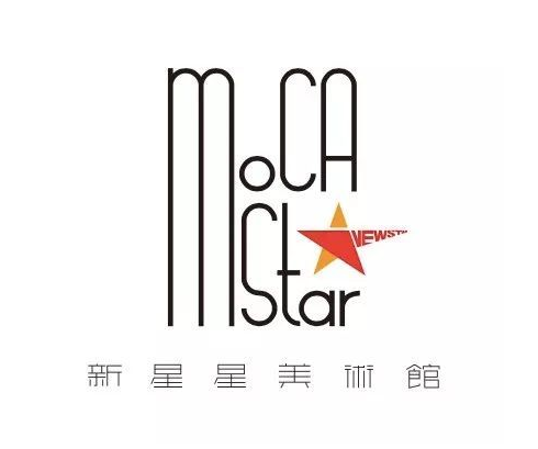 新星星美术馆(MoCa Star)