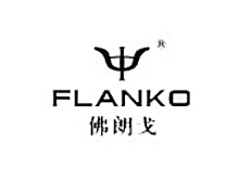 Flanko