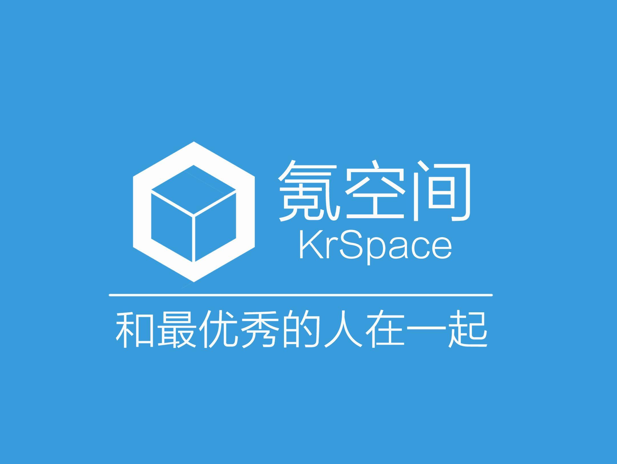 氪空间(Krspace)