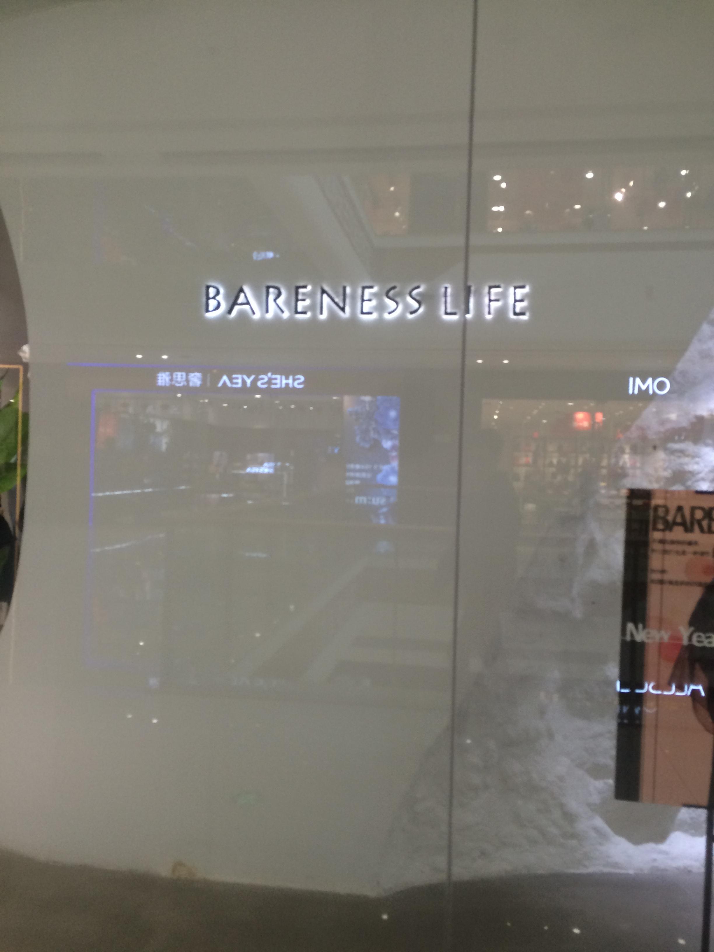 bareness life