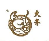 火齐潮汕砂锅粥