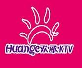 欢歌KTV
