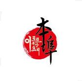 本埠釜山料理