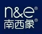 N&E南西象