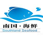 南国海鲜自助美食汇