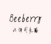 Beeberry