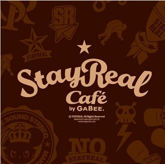 StayReal Café