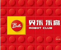 贝乐乐高机器人