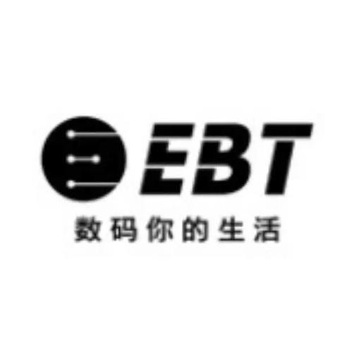 EBT数码