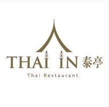 泰亭泰国餐厅