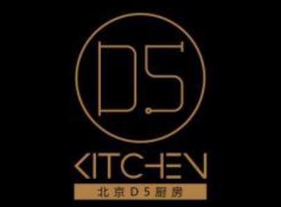 D5中央厨房
