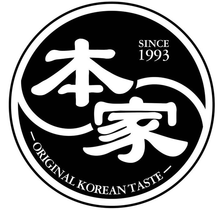 本家韩国料理
