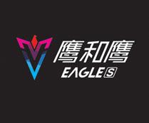 鹰和鹰体育